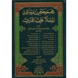 Mecmüatün Min Resaili Molla Aliyyül Kari- مجموعة من رسائل الملا علي القاري